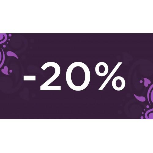 -20% на все!