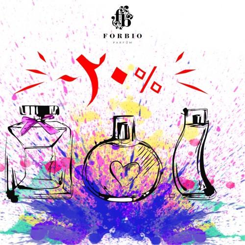 - 20% на всю парфюмерию!