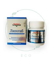 """Растительные таблетки """"ЛИПОТАБ"""" для нормализации уровня холестирина в крови от Hamdard, 60 капсул"""