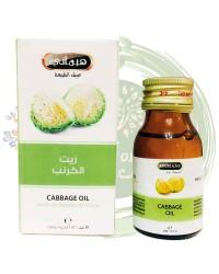 Масло КАПУСТЫ (Cabbage Oil) Hemani, 30 ml