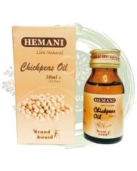 Масло НУТА (Chickpeas Oil) Hemani, 30 ml
