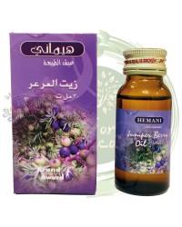 МаслоМОЖЖЕВЕЛЬНИКА (Janiper Berry Oil) Hemani, 30 ml