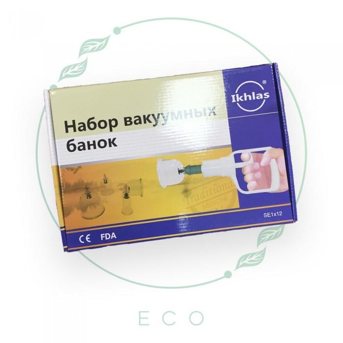 Вакуумные банки IHLAS (Ихлас) для ХИДЖАМЫ и вакуумного массажа, 12 шт