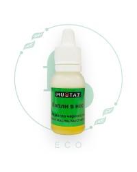 """Натуральные капли для носа """"Mumtaz"""" (для взрослых) , 10 ml"""