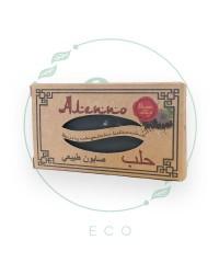 """Натуральное мыло с чёрным тмином """"Алеппо"""", 75 гр"""